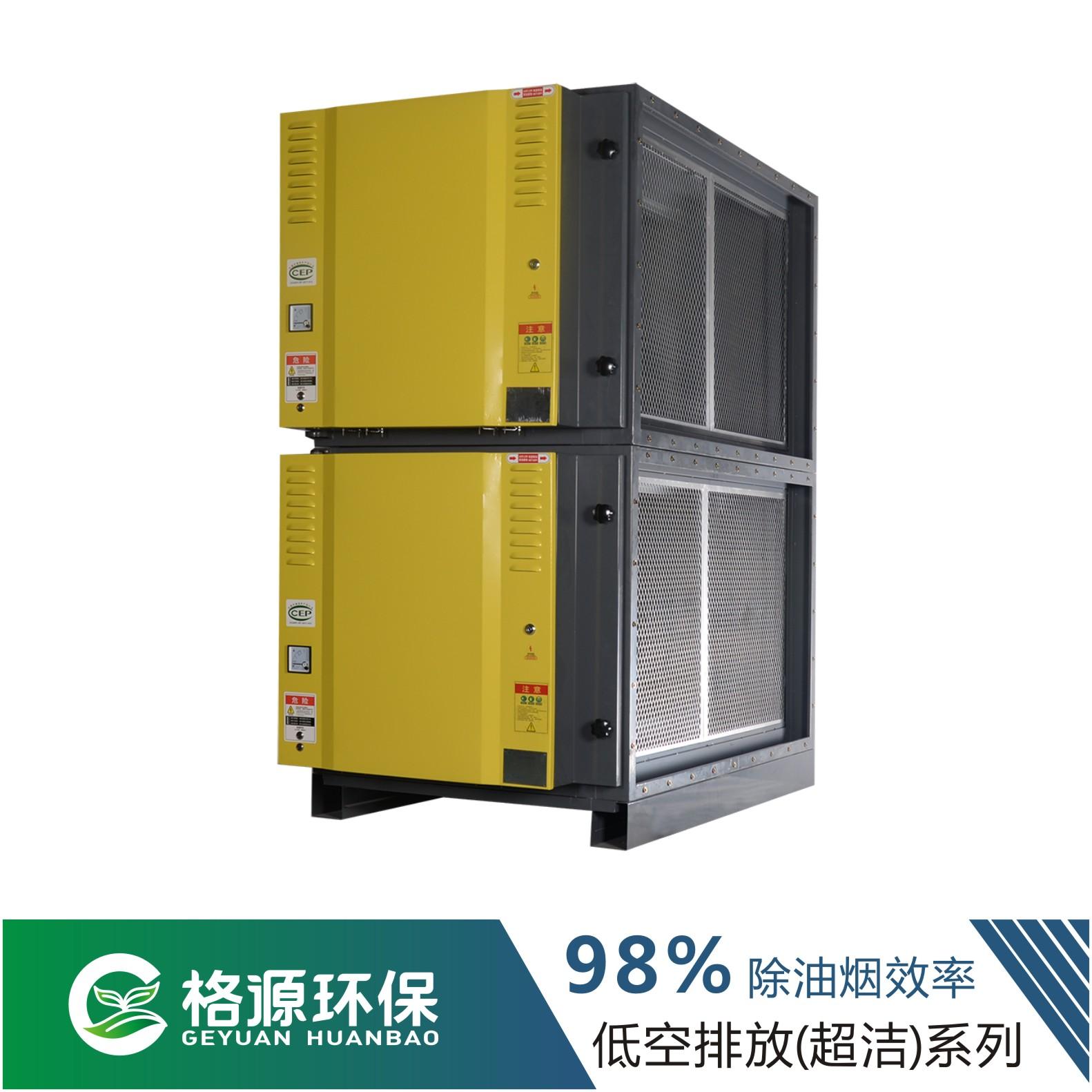 餐饮油烟净化—低空排放D16000-20000
