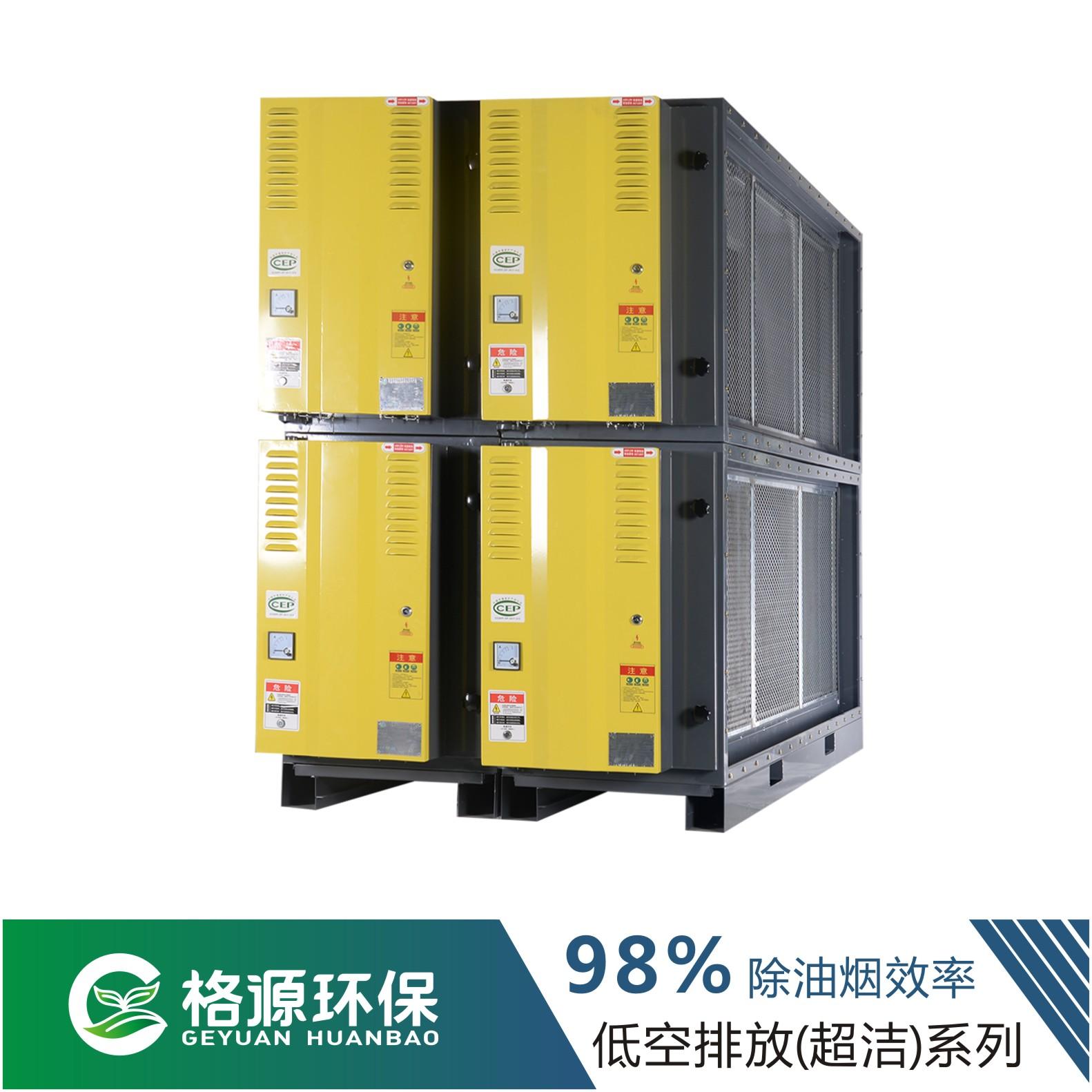 餐饮油烟净化—低空排放D36000