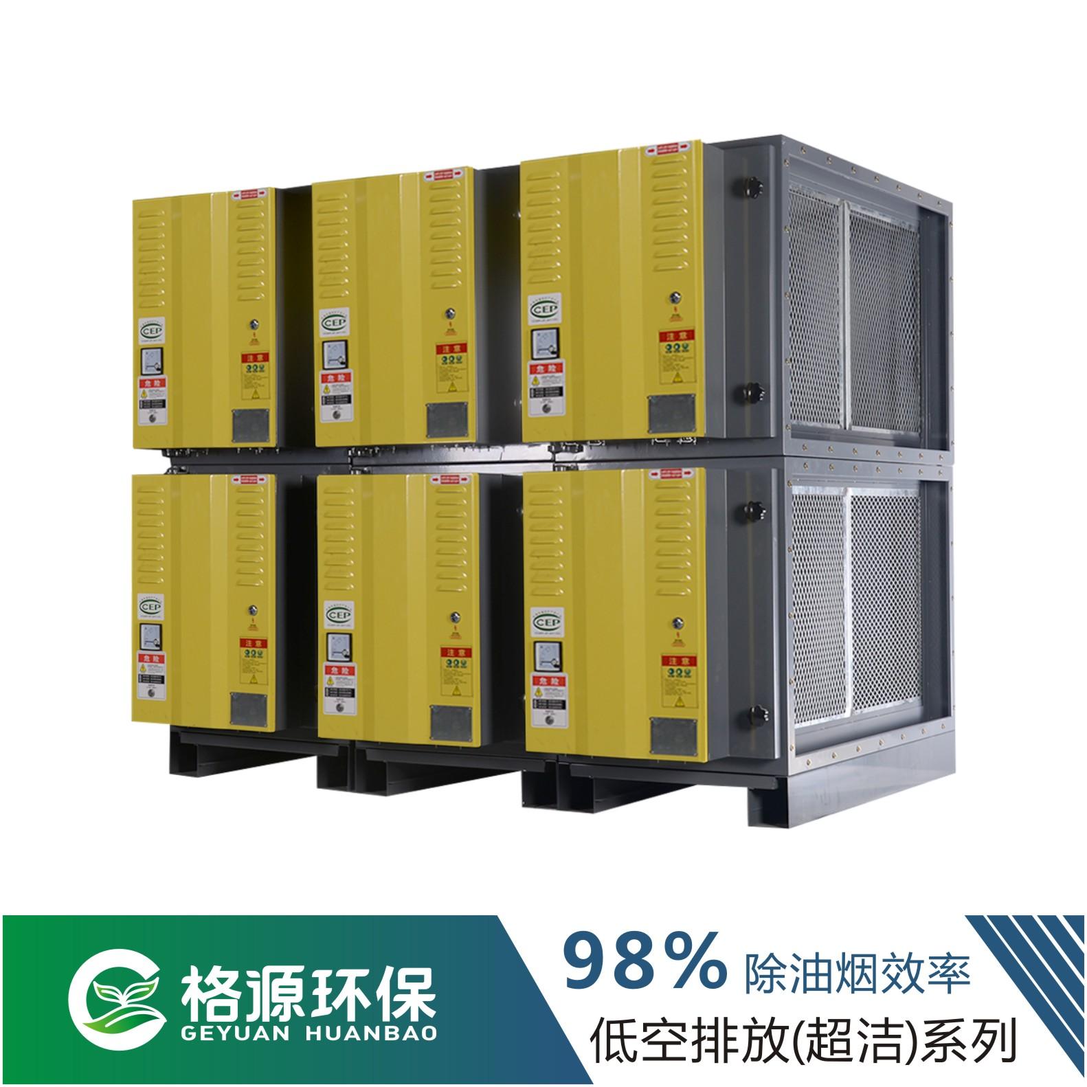 餐饮油烟净化—低空排放D40000-45000