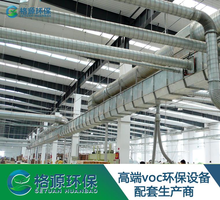 中山布袋除塵設備廠家格源環保追求精益求精