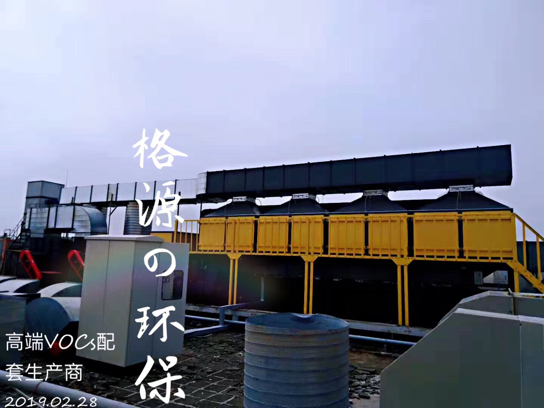 中山VOCs废气治理设备生产厂家哪家好?