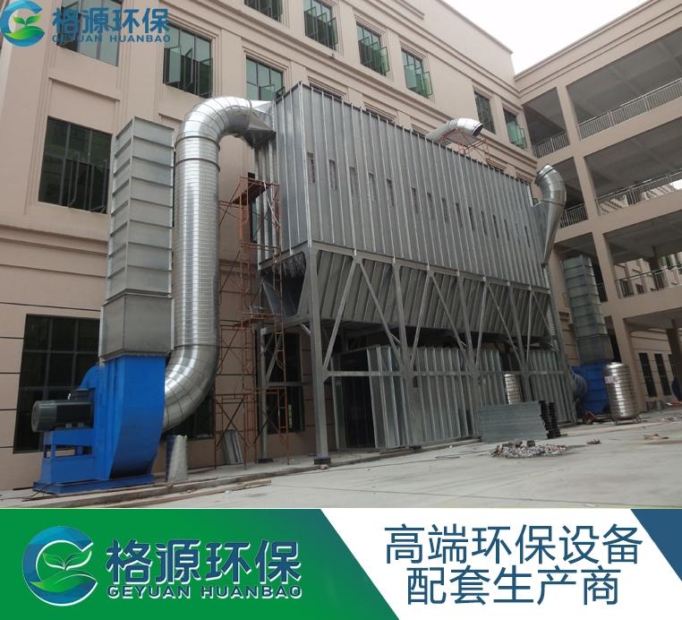布袋除尘设备生产厂家