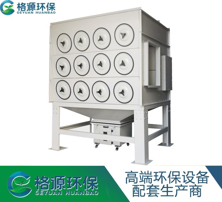 脉冲式滤筒除尘器-十二筒