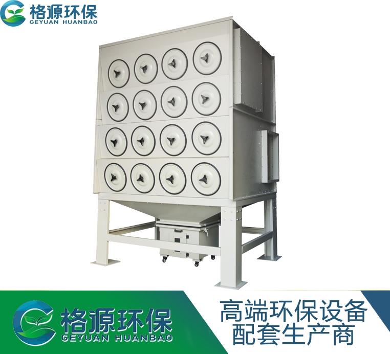 脉冲式滤筒除尘器-十六筒