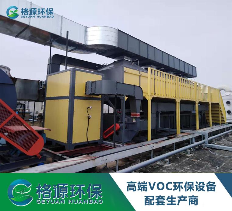 催化燃烧设备-广州某电子产品有限公司