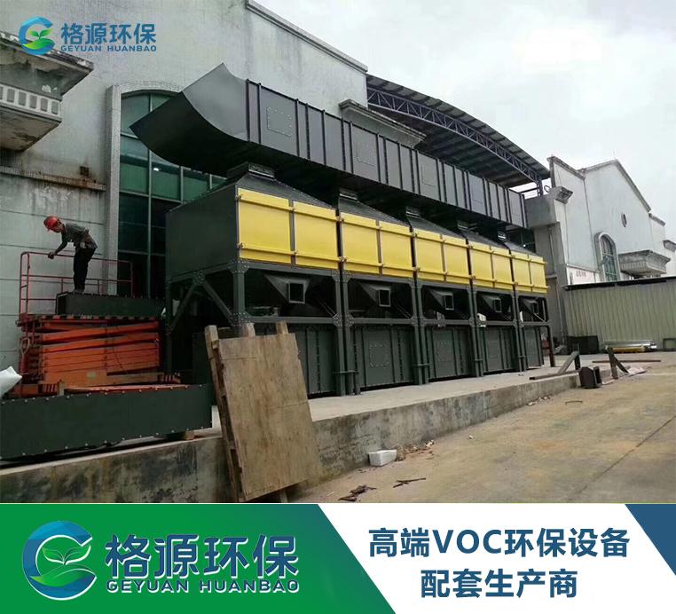催化燃烧设备-江门某机械设备有限公司