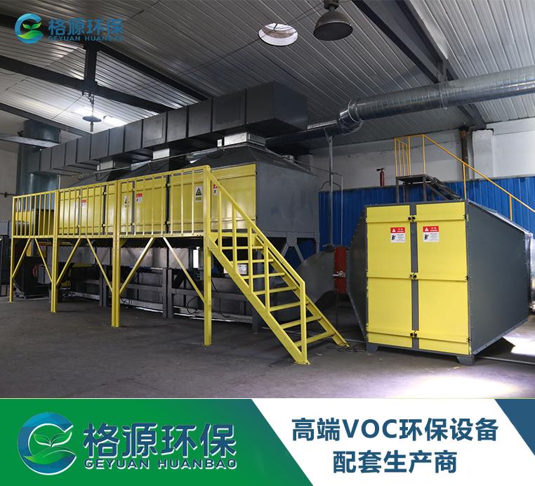 催化燃烧设备-柳州某制漆有限公司