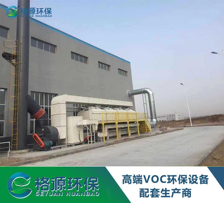 催化燃烧设备-内蒙古某机械设备有限公司
