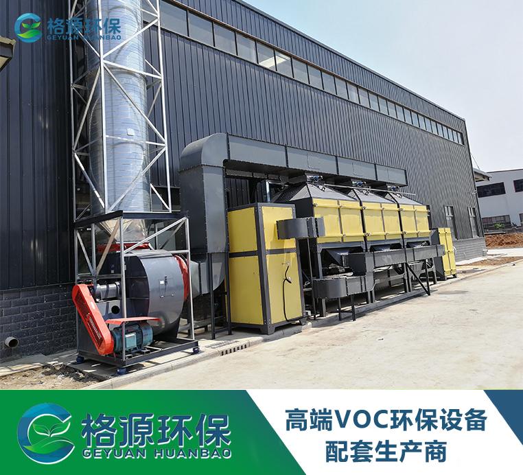 催化燃烧设备-武汉某汽车配件有限公司