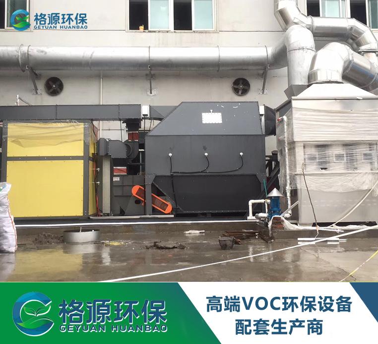 催化燃燒設備-鄭州某化工產品有限公司