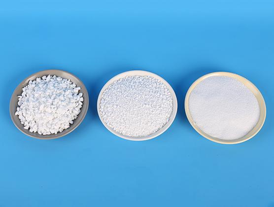 活性氧化铝对臭氧的克服性是什么?