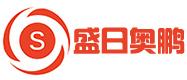 山东盛日奥鹏环保新材料股份有限公司