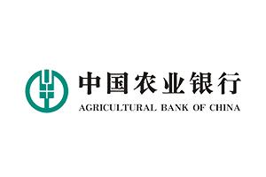 农业银行外滩私人中心 - 银行业高端金融案例