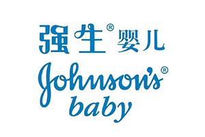 苏州强生J&J 医疗 - 工业医疗经典案例