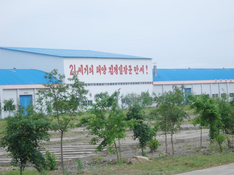 义科节能朝鲜工业园案例