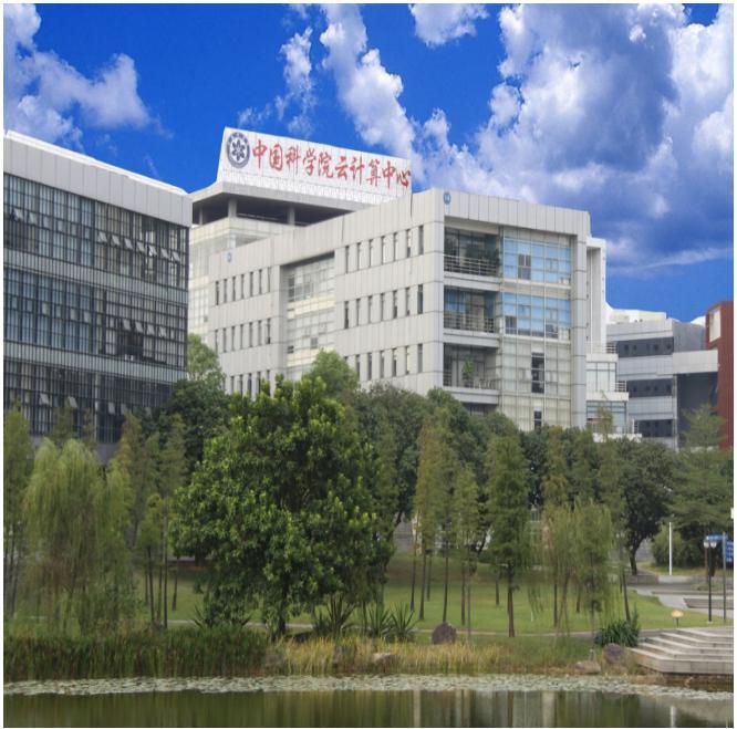 中国科学院云计算中心