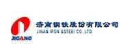 济南钢铁股份有限公司