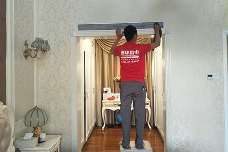 家用中央空调到底适不适合大型家庭使用