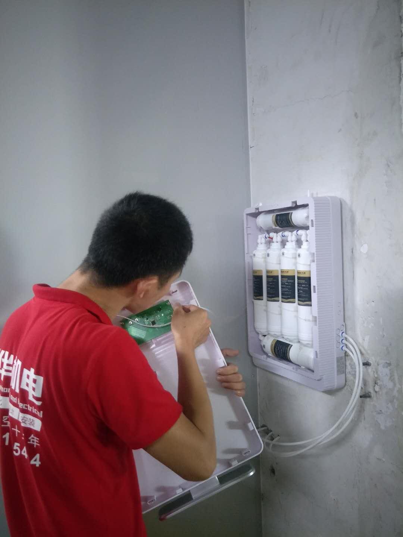东莞中央空调安装公司为您揭秘为什么中央空调安装费比空调机贵的?