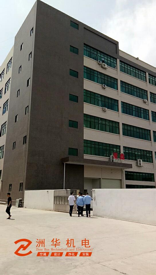 螺杆机安装工程案例-塘厦林村新波特1万平米厂房