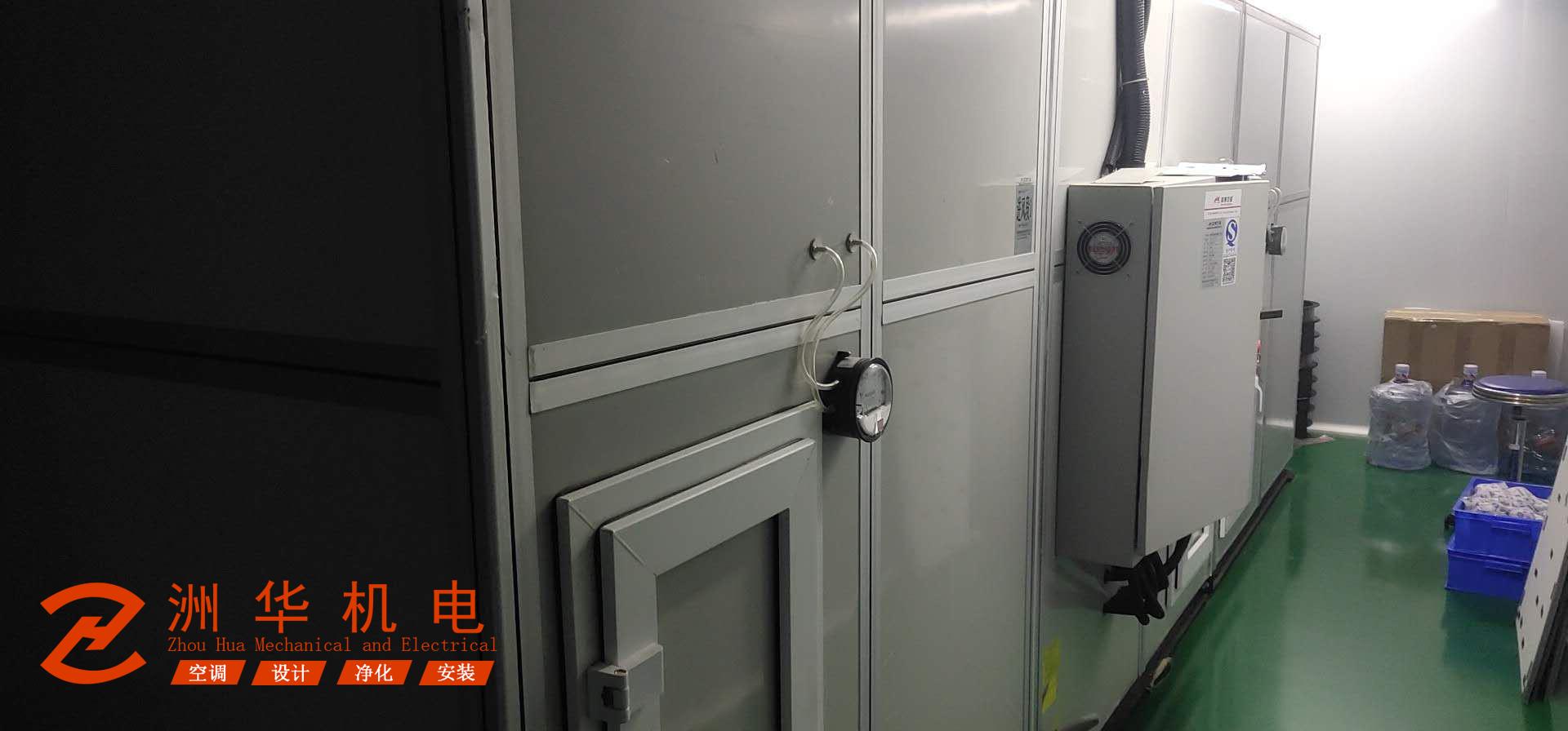 空调维修工程案例-松山湖广东智能机器人研究院