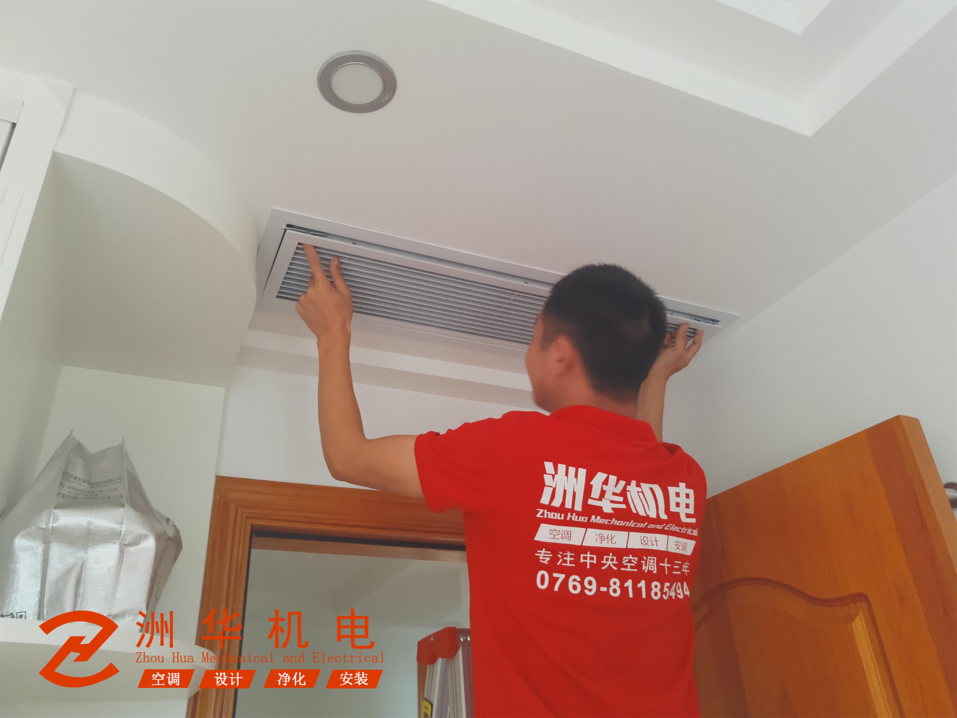 空调安装工程案例-万科御湖湾
