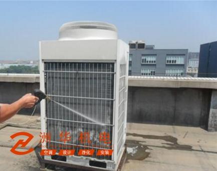 空调清洗工程案例