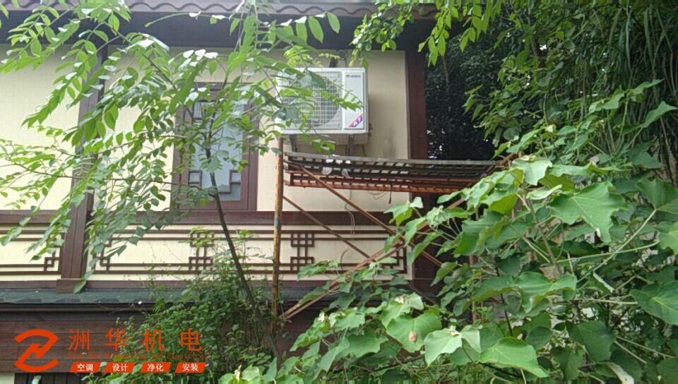 中央空调安装案例-东莞绿林阁木屋别墅