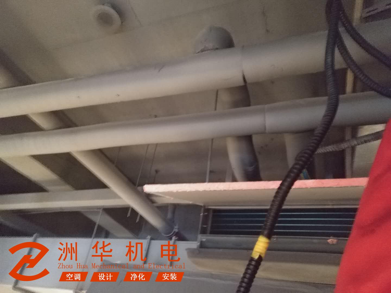 空调维修回风板工程案例-东莞厚街
