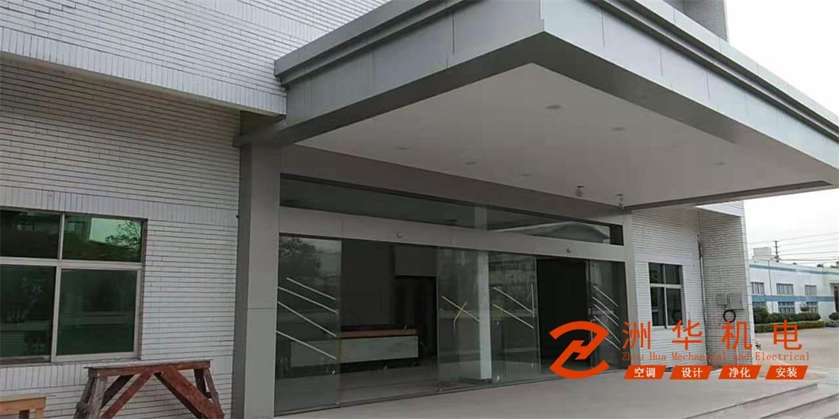 中央空调安装工程案例-黄江佰昇精密五金