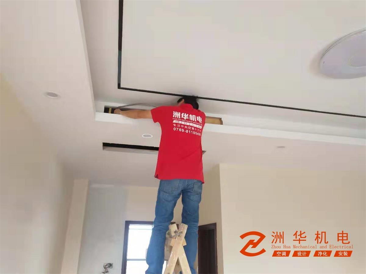 中央空调安装工程案例-3000平方办公大楼,厂房