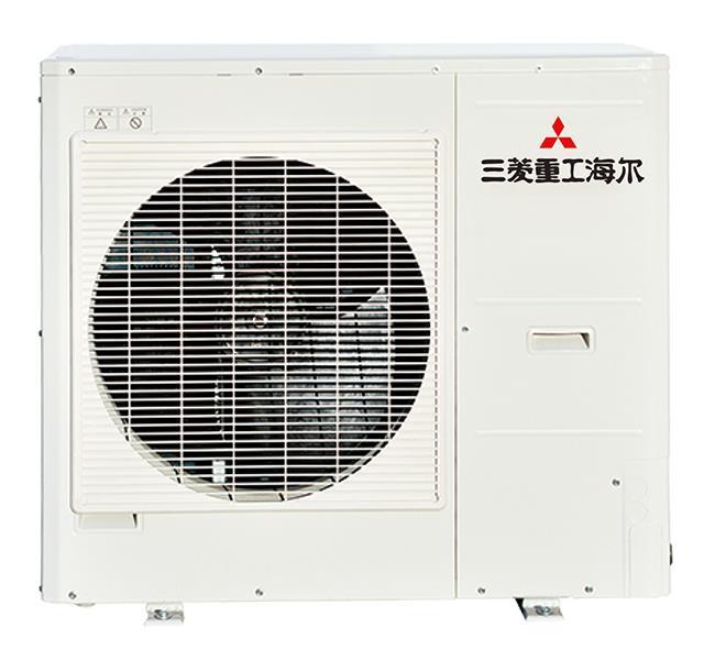 海尔三菱海尔-家用中央空调室外机
