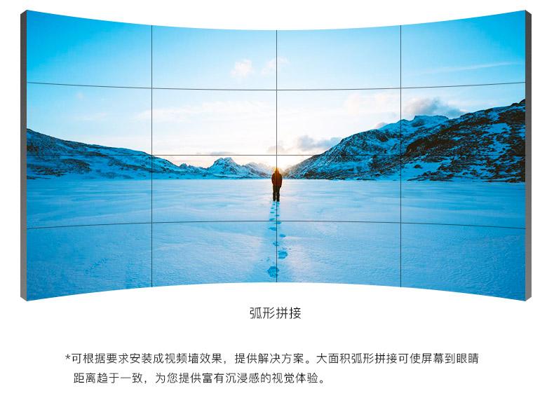 上海宽祥:大屏触控市场的未知一面