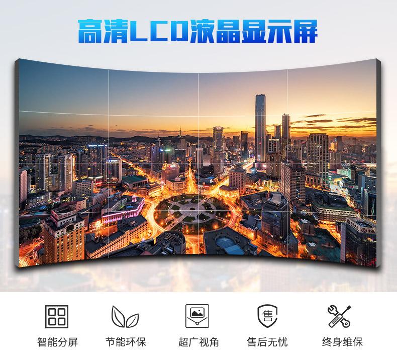 上海触控大屏价格