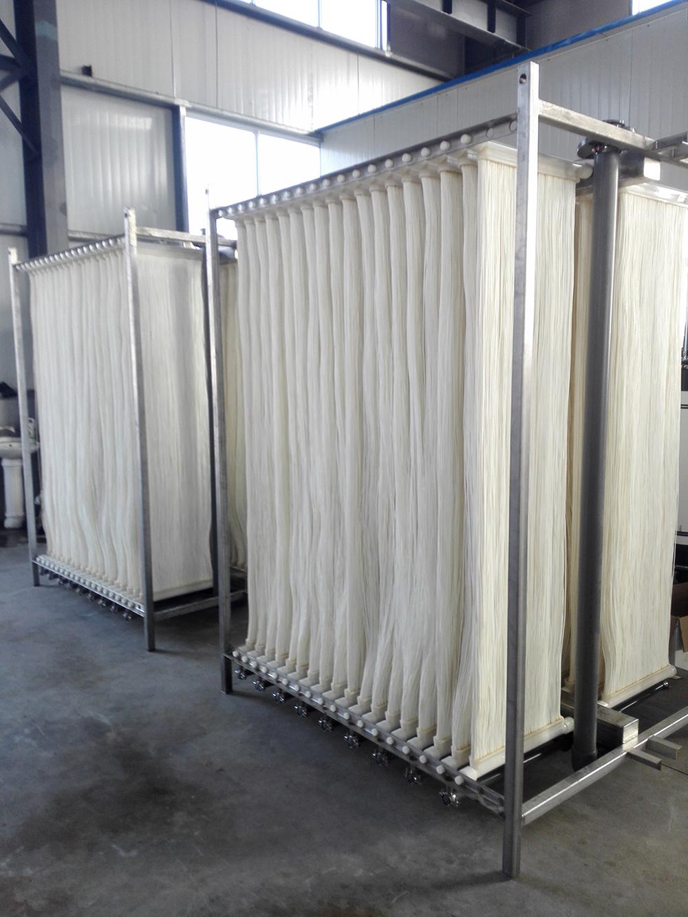 污水MBR超滤膜处理污水系统的工艺流程