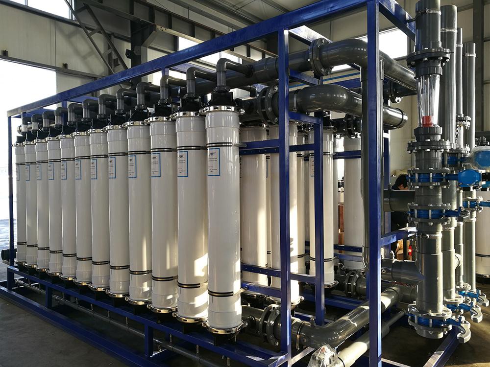 超滤膜在冶金废水处理中的应用