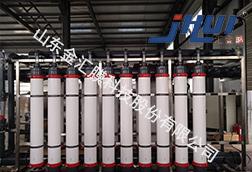 电厂超滤膜设备