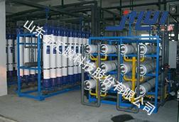 电子设备厂生产工艺用水处理项目
