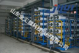 电子设备厂生产工艺用水处理