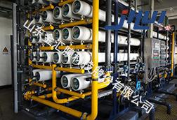 发电厂中水回用项目