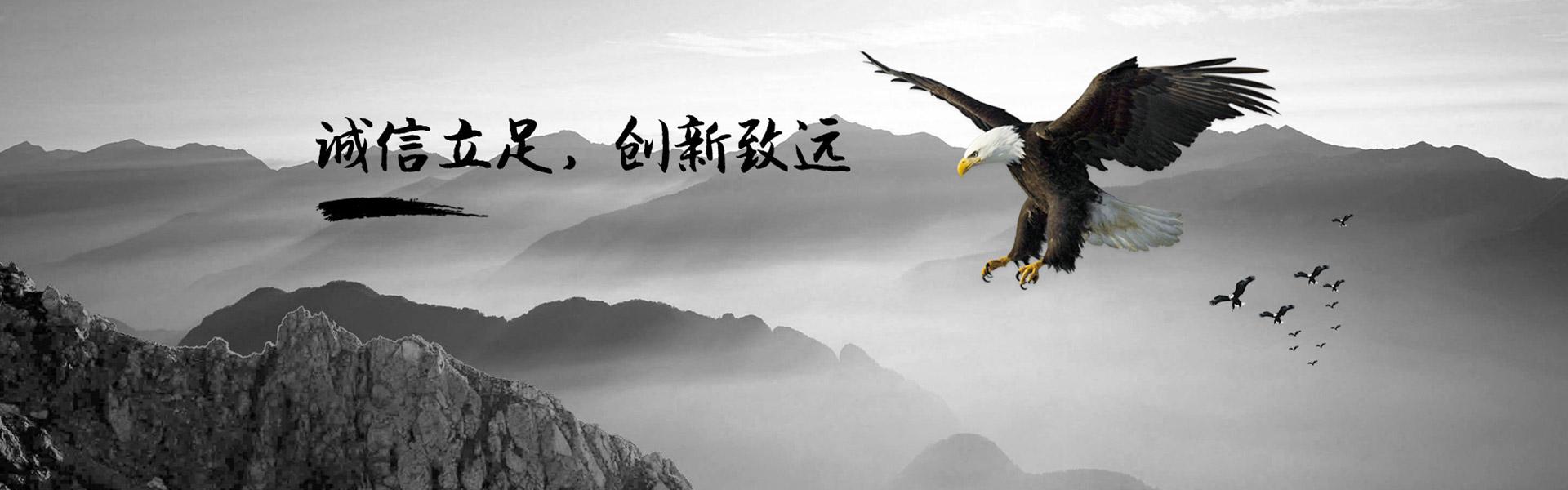 上海劳务派遣公司