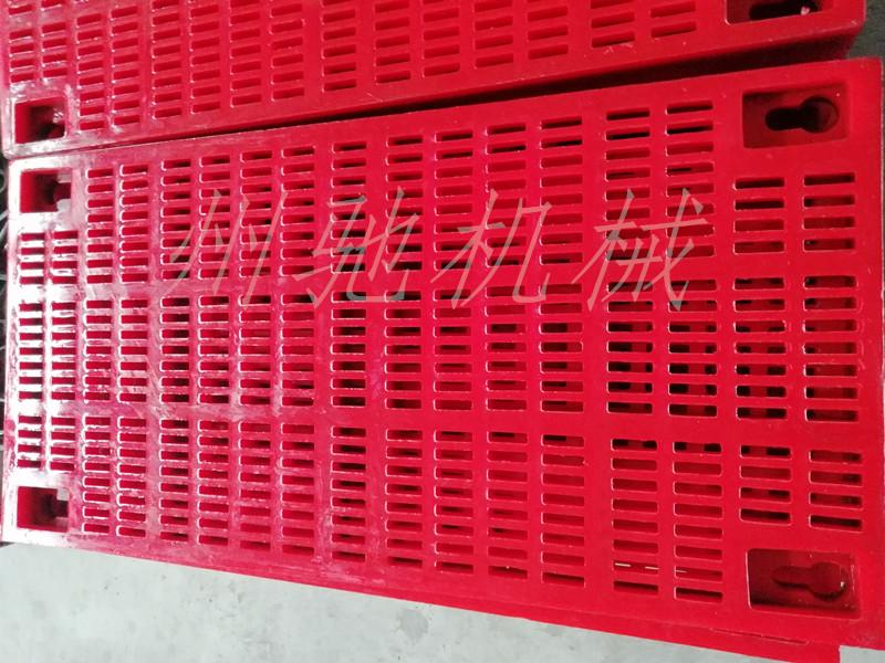 聚氨酯框架筛板
