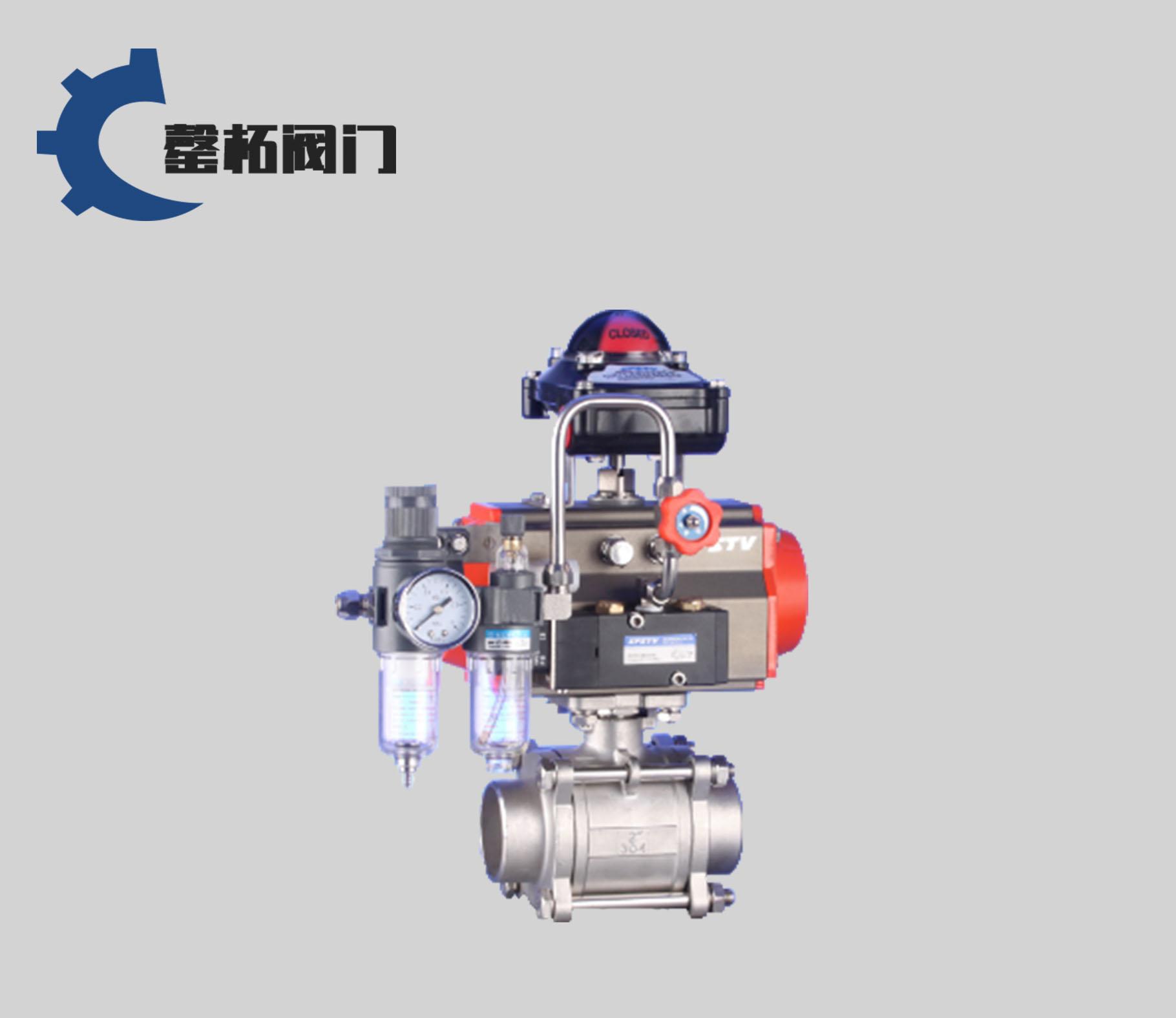 气动三片式对焊球阀