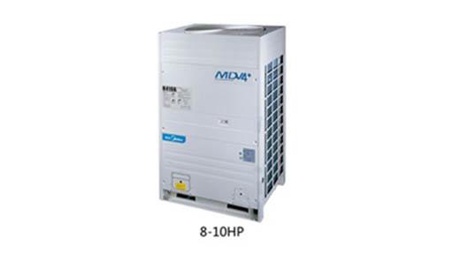 MDV4+i直流变频智能多联中央空调