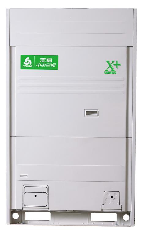 志高X+系列喷气增焓多联机