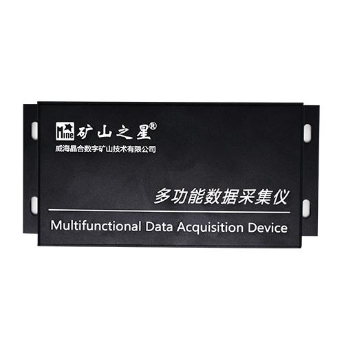 MCU数据采集仪