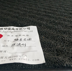 Wavy rubber soundproofing mat