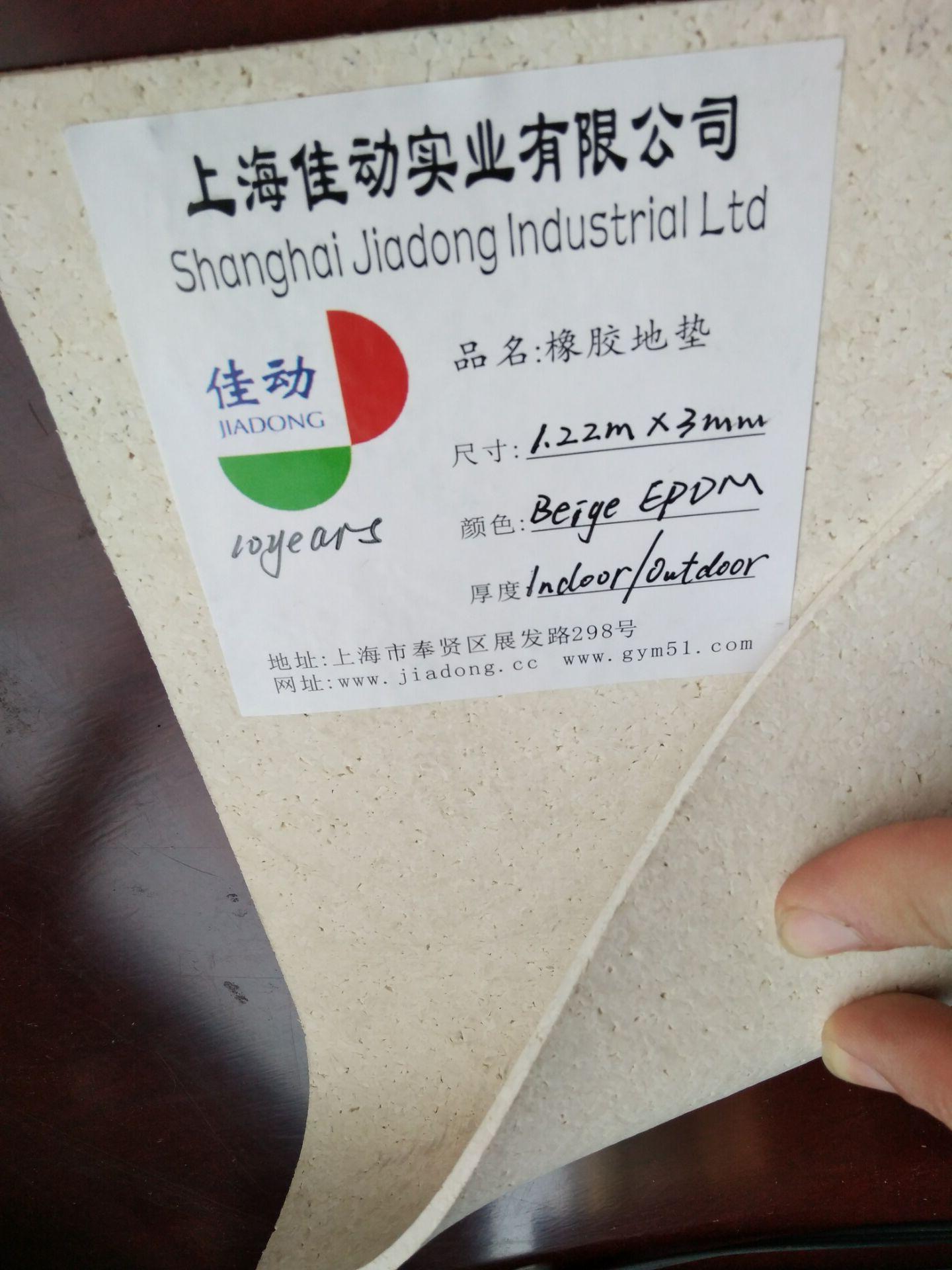 展览橡胶垫