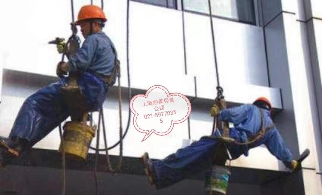 福达上海食品有限公司室内保洁外墙清洗