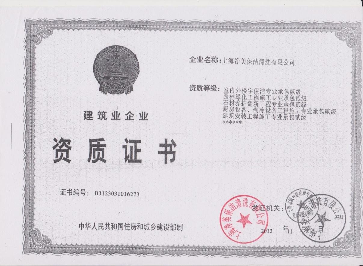 888荣誉
